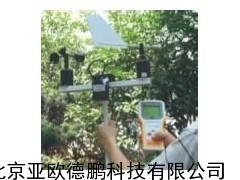 风向风速记录仪、风向风速自记仪、风向风速记录仪 风速记录仪