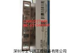 日本欧姆龙 G3PE-225B 继电器