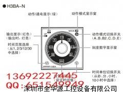 欧姆龙H3BA-N时间继电器