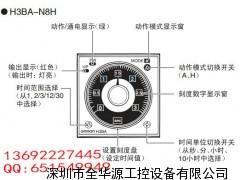 欧姆龙H3BA-N8H_计时器