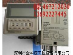 欧姆龙H3CA-A时间继电器