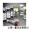 供应二硫化硫胺 67-16-3厂家