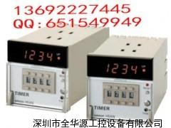 欧姆龙时间继电器 H5AN-4D H5AN-4DM