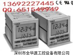 欧姆龙H5BR-B时间继电器