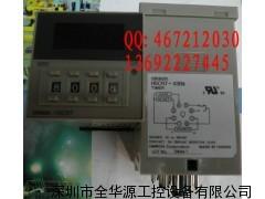 欧姆龙时间继电器 H5CNT-XAN