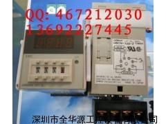 欧姆龙时间继电器H5CN-XAN