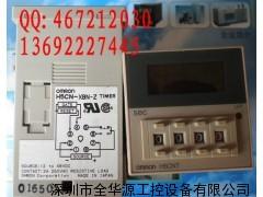 欧姆龙OMRON时间继电器H5CN-XBN-Z