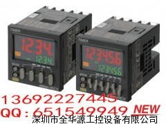 欧姆龙时间继电器 H5CX-A-N