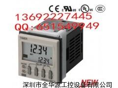 欧姆龙 H5CZ-L8 H5CZ-L8D计时器