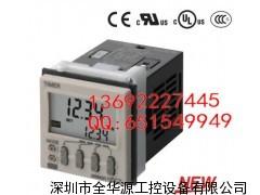 欧姆龙H5CZ-L8E H5CZ-L8ED时间继电器