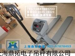 长春电子秤价格/3吨不锈钢叉车秤(用于货物称重)