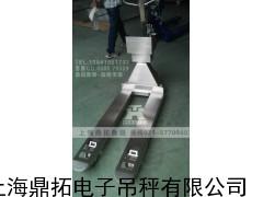 3吨不锈钢叉车秤潍坊报价,铲车电子秤质量