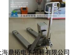 1T托盘电子称,3吨不锈钢叉车秤(温州新报价)