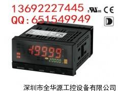 欧姆龙数字面板表K3HB-XVD-A1 100-240
