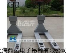 福州3吨不锈钢叉车秤厂家/手动液压叉车秤
