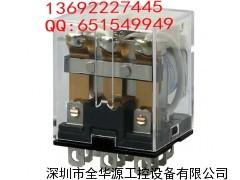 欧姆龙继电器LY3NJ LY3N-J