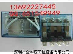 欧姆龙继电器 LY4-J LY4N-J