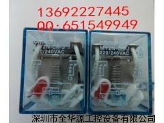 欧姆龙小型继电器 MY2J-CR-J MY2NJ-CR-J