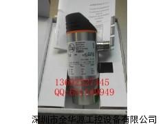 易福门接近传感器-PN2022