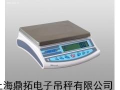 5KG电子秤/计重电子桌秤/普瑞逊桌秤
