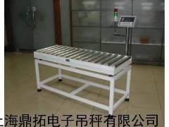 300公斤滚轮电子磅秤/昆明轨道电子秤厂