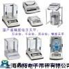 1.5KG/0.05G电子天平/华志大量程电子天平报价