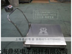 佛山地磅新报价,1T手推式电子秤(单层结构)
