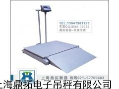 3T电子磅秤,3吨手推式电子秤,继电器输出电子秤