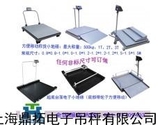 手推式电子秤/武汉电子磅厂家/5T电子平台秤