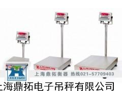 60公斤计重电子台秤/奥豪斯防水电子台秤报价