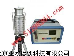 气溶胶粒度分布采样器/气溶胶粒度分布采样仪