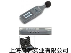 SAUTER声音强度测量仪 声音强度检测仪 声音检测仪