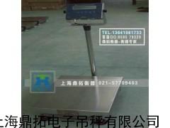 落地式防爆电子秤/60公斤防爆台称/落地式电子磅报价