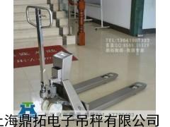 衡阳铲车电子秤报价(质优价美)2T不锈钢液压叉车秤