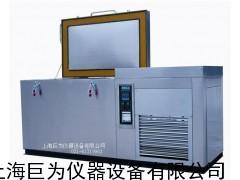 JW-4903苏州热处理冷冻箱厂家直销,低温冷冻柜