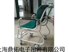 300公斤医院透析电子磅秤/血部透析轮椅电子秤
