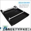 北京醫院透析電子秤,100kg血部透析輪椅電子秤