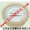 高原型空盒气压表/空盒气压表/高原型空盒气压仪