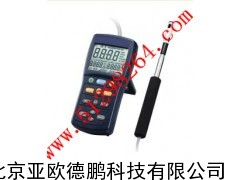 热线式风速计/风速计/热线式风速仪/热线式风速表