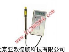 数字风速仪/风速仪/数字风速计/数字风速表