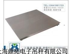 3吨平台电子秤/简易电子磅/不锈钢电子磅秤