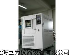 苏州新型高低温试验箱厂家直销、高低温交变试验箱用途