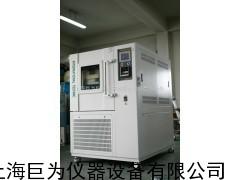 重庆高低温试验箱厂家直销、高低温交变试验箱用途
