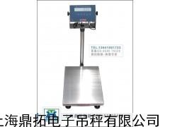 马鞍山台秤厂家,500KG上海防爆秤,台秤300公斤