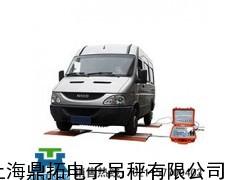 福州汽车衡怎么卖/带打印轴重仪/60吨轴重称