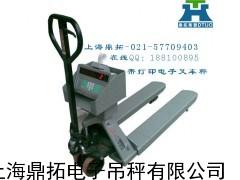 临沂带电子秤叉车报价,3吨搬运车电子叉车秤