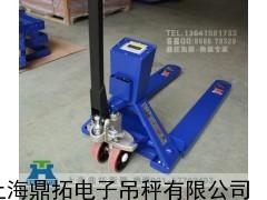手推式叉车秤,3T铲车电子秤,搬运车电子叉车秤