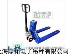 3吨物流专用叉车电子秤//襄樊搬运车电子叉车秤