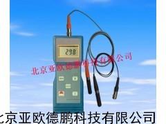 铁基/非铁基涂层测厚仪/涂层测厚计