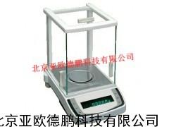 电子分析天平/电子天平
